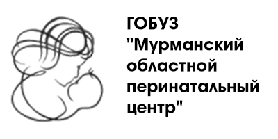 ГОБУЗ